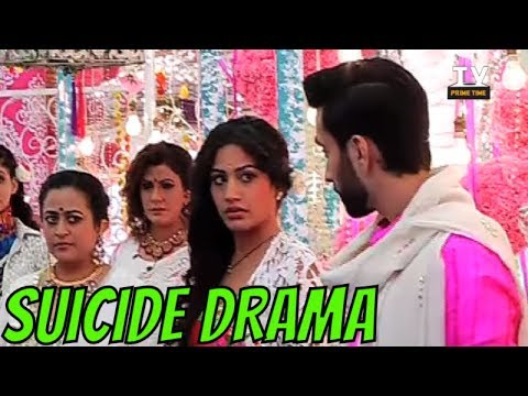 Anika Aur Shivaay Ki Shaadi Rokhne Pinky Karegi Suicide Drama | Ishqbaaz | टीवी प्राइम टाइम हिन्दी