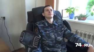 Сотрудникам ФСИН установили массажные кресла(http://массажное-кресло.рф В пресс-службе ГУФСИН по Челябинской области пояснили, что это не первая подобная..., 2015-07-29T21:40:23.000Z)