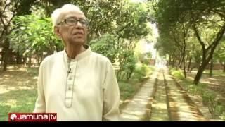 Barrister Rafiq-ul-Haque Promo