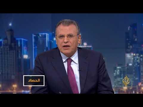 الحصاد- كشف المستور.. أوراق الإمارات ومؤامراتها  - نشر قبل 7 ساعة