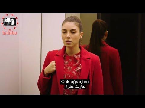 ياغيز و هازان - Yagiz & Hazan - أغنية تركية مترجمة روعة  - Yaktım Gemileri- أحرقت السفن