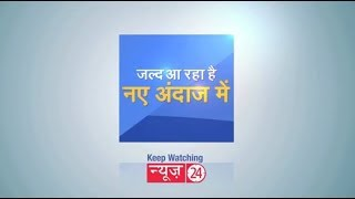 From tomorrow...Watch your most trusted News24 channel in bold new Avtaar