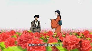 인어의 숲 OST Like an angel 노래 : 이시카와 치아키 (石川 智晶)