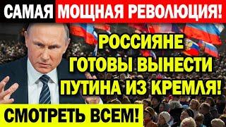 ПО ВСЕМ КАНАЛАМ 26 07 2021 ТАКОГО В РОССИИ ЕЩЁ НЕ БЫЛО ПУТИНУ КОНЕЦ