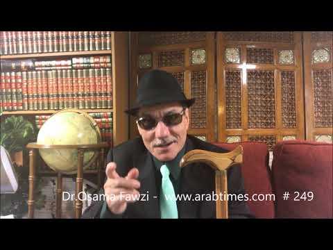 د.أسامة فوزي # 249 - عن عبد الحسين عبد الرضا ... وبيع الحجاج لاجهزة المخابرات العربية
