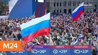 Большой концерт на Красной площади завершился праздничным салютом - Москва 24