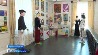 Ярославский цирк организовал мероприятия для маленьких зрителей в Вятском