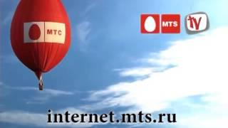 Как смотреть ТБН-Россия  Мобильное вещание