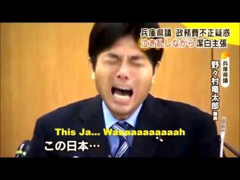 Japanese Politician Cries Ryutaro Nonomura