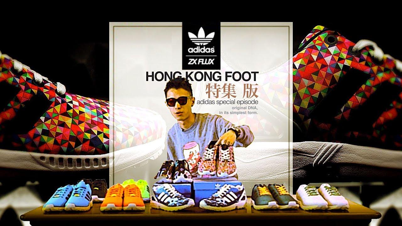 Adidas Shoes Hk