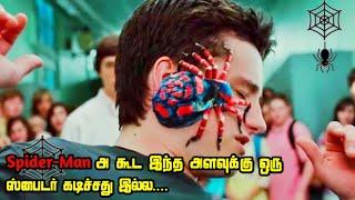 Cirque Du Freak:The Vampire's Assistant   Full Movie Explanation  in Tamil  Movie Universe Tamil