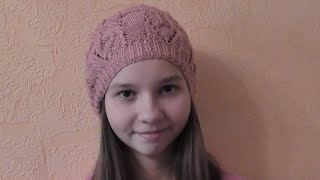 Вязание женской шапки  спицами. Видео урок.