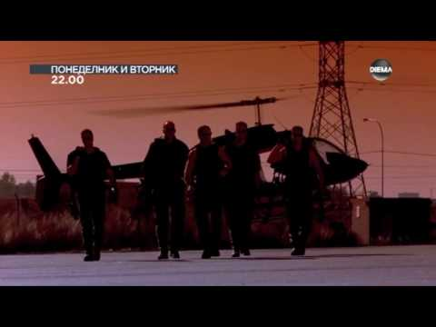 Operation Delta Force 1-5 Bulgarian TV-spots Action B-Movies