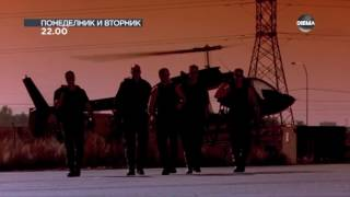 Video Operation Delta Force 1-5 Bulgarian TV-spots Action B-Movies download MP3, 3GP, MP4, WEBM, AVI, FLV Agustus 2017