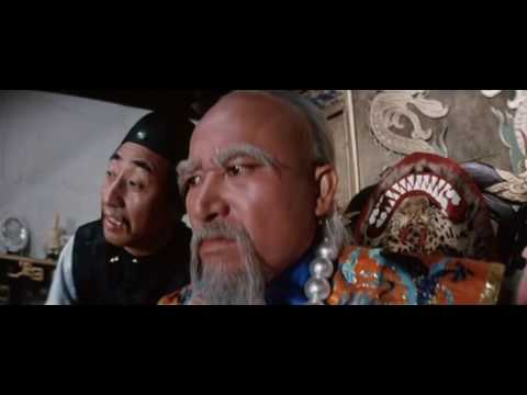 Shaolin Kung Fu  1976