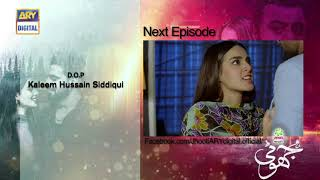 Jhooti Last Episode | Presented by Ariel | Teaser | ARY Digital Drama