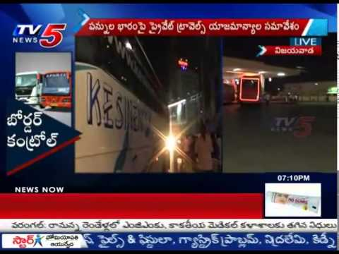 AP Private Travels Operators Opposes Interstate Tax Policy : TV5 News