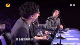 中国最强音-大众第二场逆袭 章子怡示爱帅气男-湖南卫视官方版1080P20130503