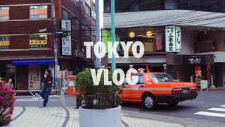 [도쿄여행 브이로그 #1] 3박 4일 일본 부부여행 |…