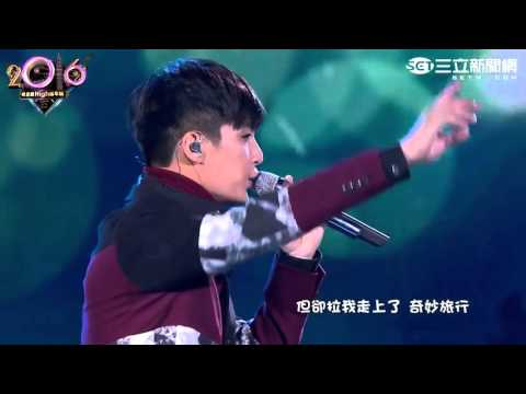[PERF] 炎亞綸 Aaron Yan at 2016 Taipei New Year's Eve Countdown Party (20151231)