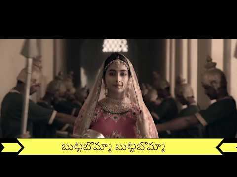 ButtaBomma Song Edited Version With Telugu Lyrics #ala Vaikunta Puram Lo