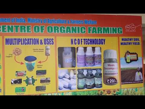 Waste decomposer production National Centre of Organic farming Ghaziabad
