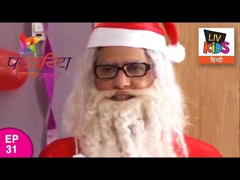 Parvarrish Season 1 - Ep 31 - Jeet, Sunny's Santa Claus Friend