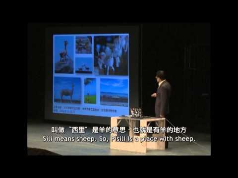 嚴長壽:為土地種一個希望Stanley YEN: Planting Hope (Subtitled)