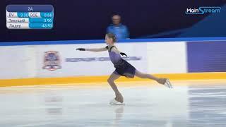 Sofia MURAVIEVA Ladies Short Program 26 Moscow Junior Championships 2020 9 4
