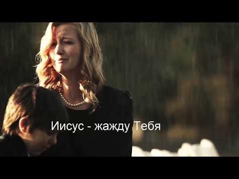 слова песни Слава - Одиночество, текст песни Слава