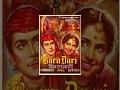 Bara-Dari - Hindi Classic Full Movie