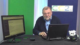 cc2.tv Folge 211: Datenschutz Echo Dot, Antennenanschluss für Radios; vom 4. September 2017