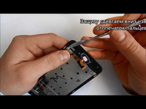 Meizu Pro 6 - Замена модульного дисплея LCD.