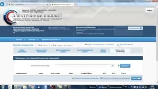 видео Федеральный закон от 29.12.2006 N 255-ФЗ