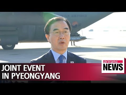 160 South Koreans heading to North Korea for Oct.4 anniversary event