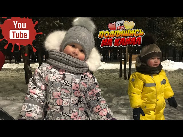 Зимние забавы//Катаемся на тюбингах/Kids Like Ludmila