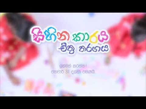 Dream Car Art Competition 2015 Sri Lanka Youtube