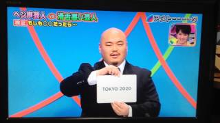 クロちゃん 東京 お笑い.