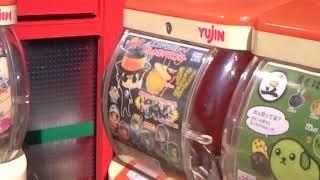おもちゃ 玩具 ガチャガチャ ガチャポン Toys Japan Mini Gachapon