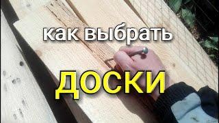 видео Особенности выбора и применения строительных лесов