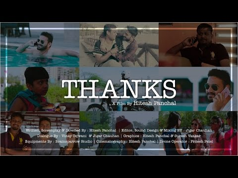 THANKS - ( A Short Film ) | A Film By Hitesh Panchal