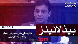 Samaa Headlines - 1PM - 16 January 2019