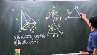空間中的平面方程式-兩平面夾角例題三