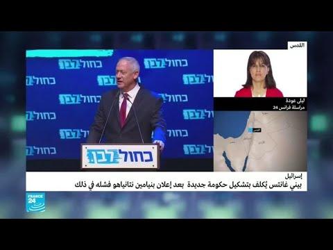 الرئيس الإسرائيلي يكلف بيني غانتس بتشكيل حكومة جديدة  - نشر قبل 7 دقيقة