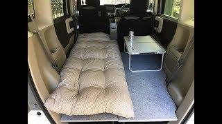 新型N BOX 簡単車中泊ベッドをDIY