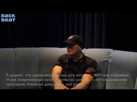 Virgil Donati - интервью для  Back Beat