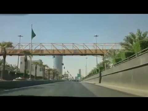 Riyadh City   YouTube