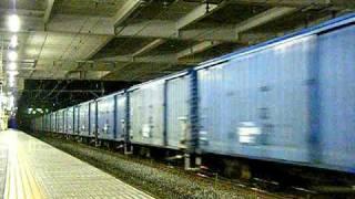 2011年3月23日の3460列車 愛知機関区所属DD51-832が連結され回送されました。 EF65-1094+DD51-832(次位無動機)+ワム36車.