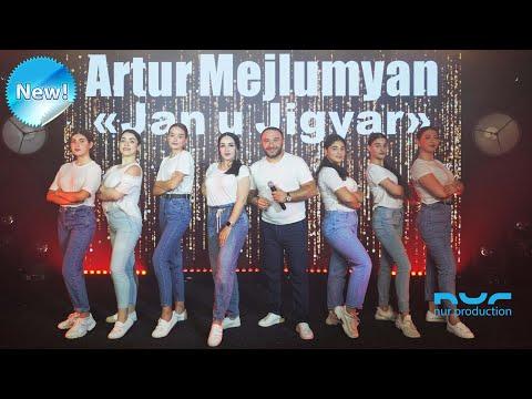 Artur Mejlumyan - Djan u jigyar es (2020)