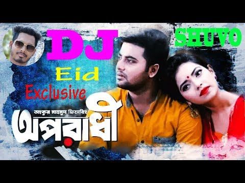 Oporadhi Maiya  Dj Remix Song Eid Exclusive 2018-***  Dj SHUVO ***